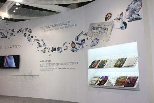 Image 3 for Swarovski Crystallized Exhibit